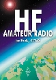Book cover - HF Amateur Radio